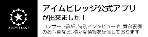 app_bana