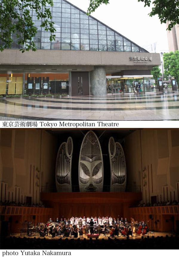 東京芸術劇場TN
